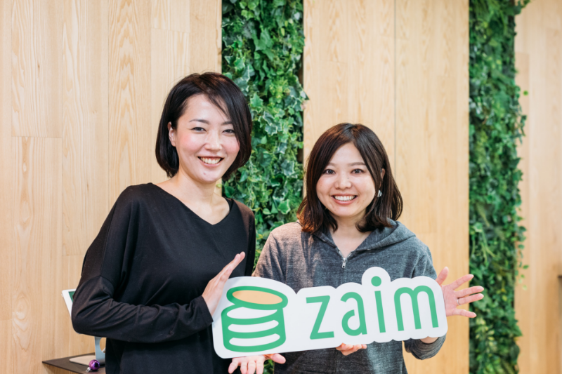 Zaim grows into a team that delivers results with the company-wide introduction of Asana