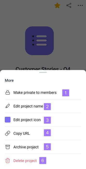 プロジェクトを編集 2