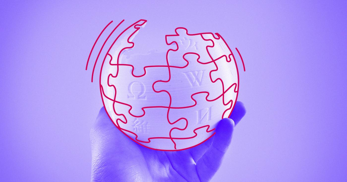 Image d'en-tête Wikimedia Foundation