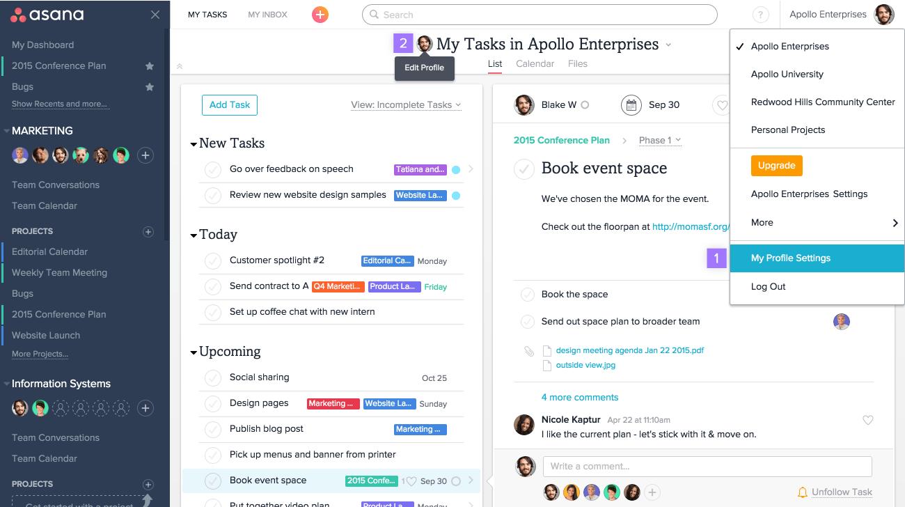 access profile settings
